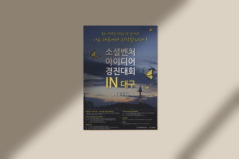포스터_디자인_76435.jpg