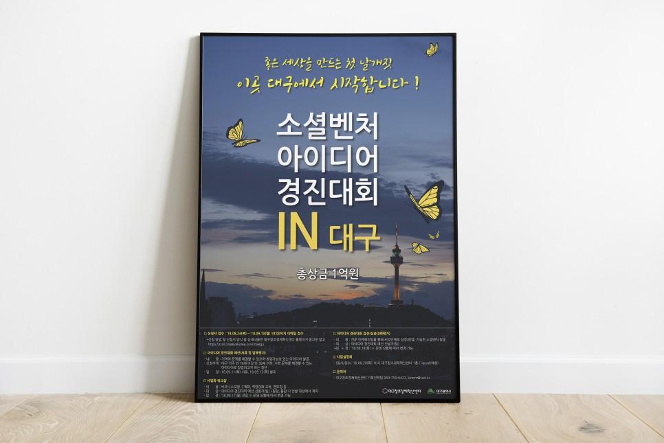 포스터_디자인_57749.jpg