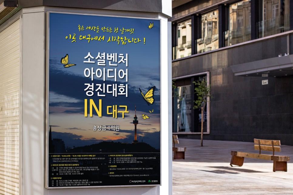 포스터_디자인_554.jpg